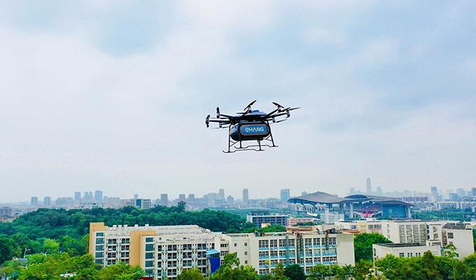 Ehang autonom tung-løft drone