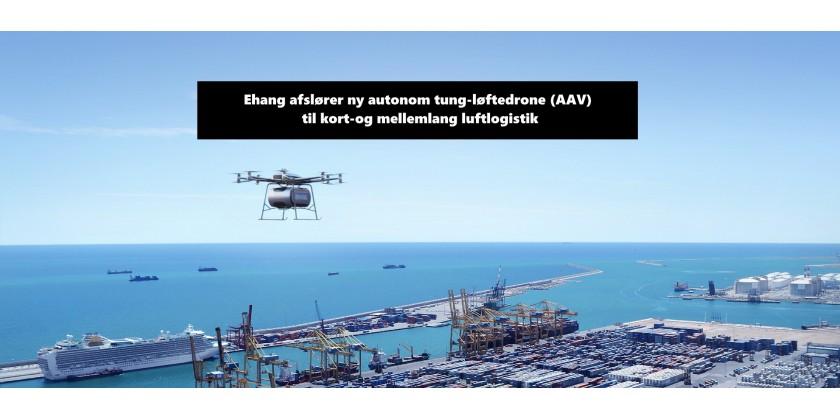 Ehang afslører autonom tung-løfte drone (AAV) til kort-og mellemlang luftlogistik